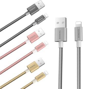 Cáp sạc nhanh lightning Romoss CB12n bọc Nylon dài 1m / Sạc nhanh 2A cho iPhone/iPad (Yel) – Hãng phân phối chính thức